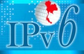 Подключение сети к глобальному IPv6 пространству