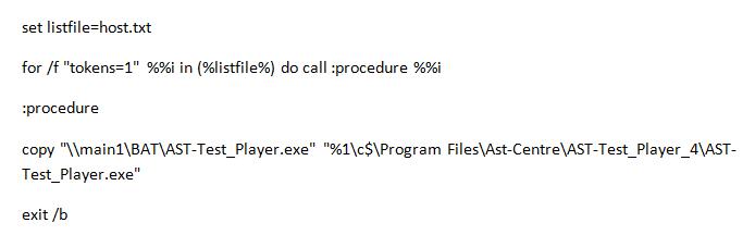 Копирование файлов в локальной сети