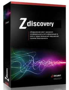 Zecurion Zdiscovery - новая DLP-система для поиска конфиденциальной информации